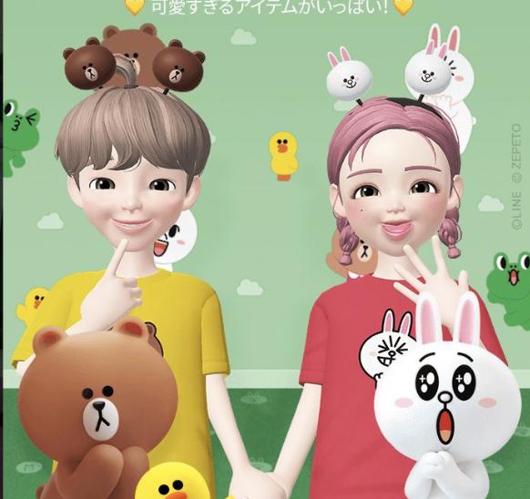 ZEPETO(ゼペット)にLINE FRIENDSが登場!かわいいアイテム紹介!